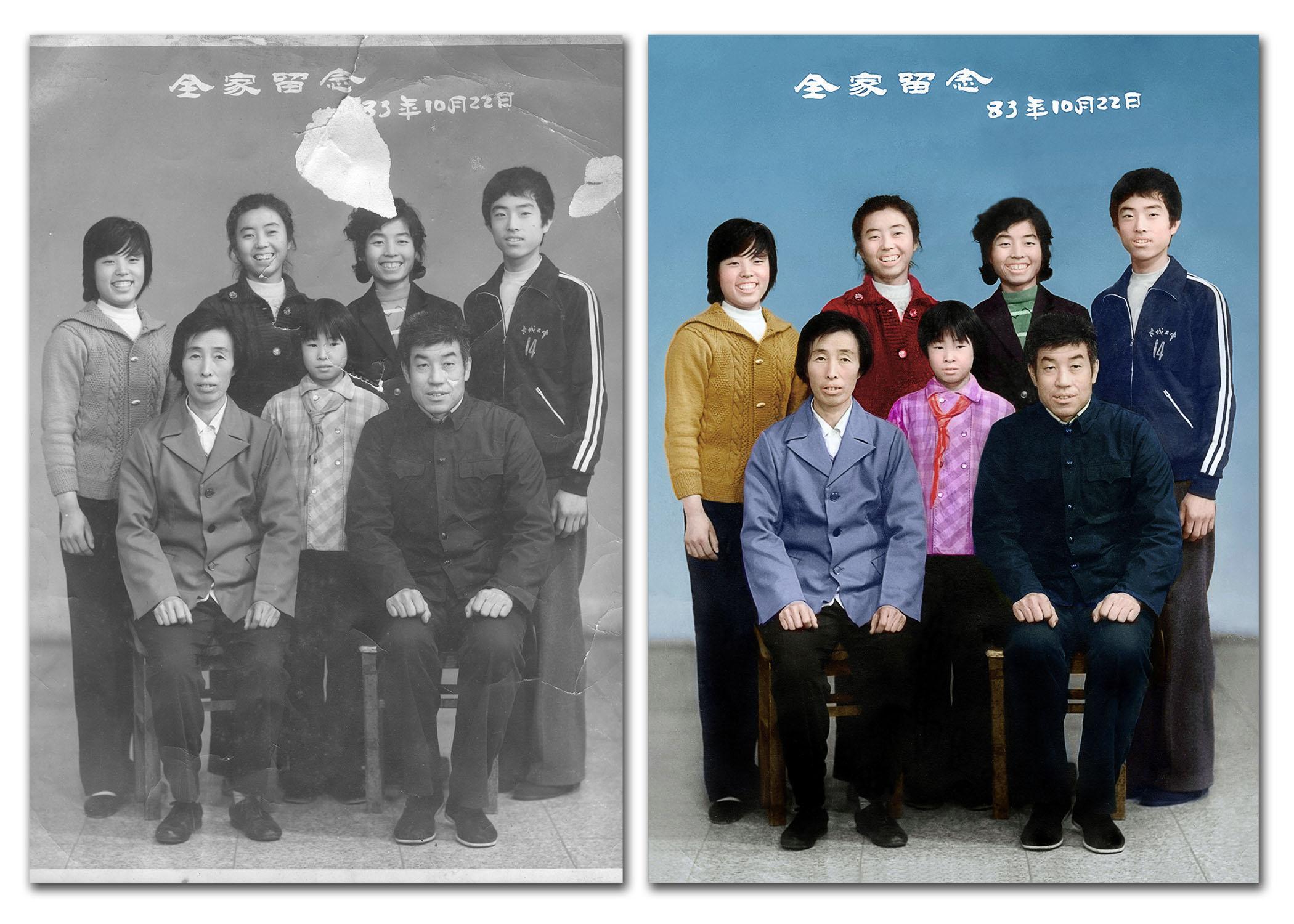 1983年全家福老照片上色