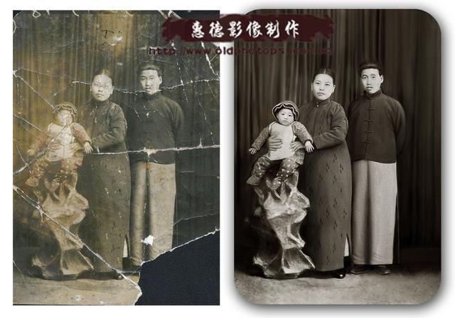 北京解放前破损全家福老照片修复