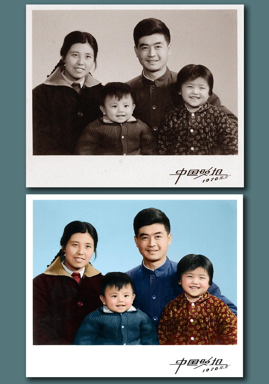 1976年全家福老照片上色