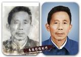 北京老照片翻新上色